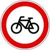 Kerékpárral behajtani tilos