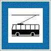 Trolibuszmegállóhely