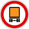 Veszélyes anyagot szállító járművel behajtani tilos